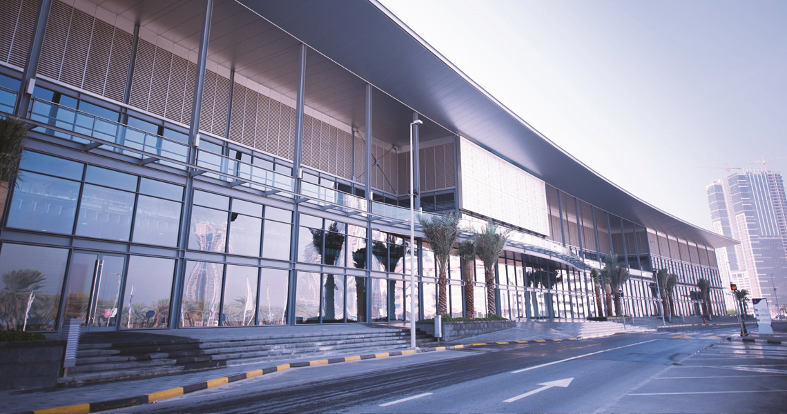 Sharjah Expo Centre image