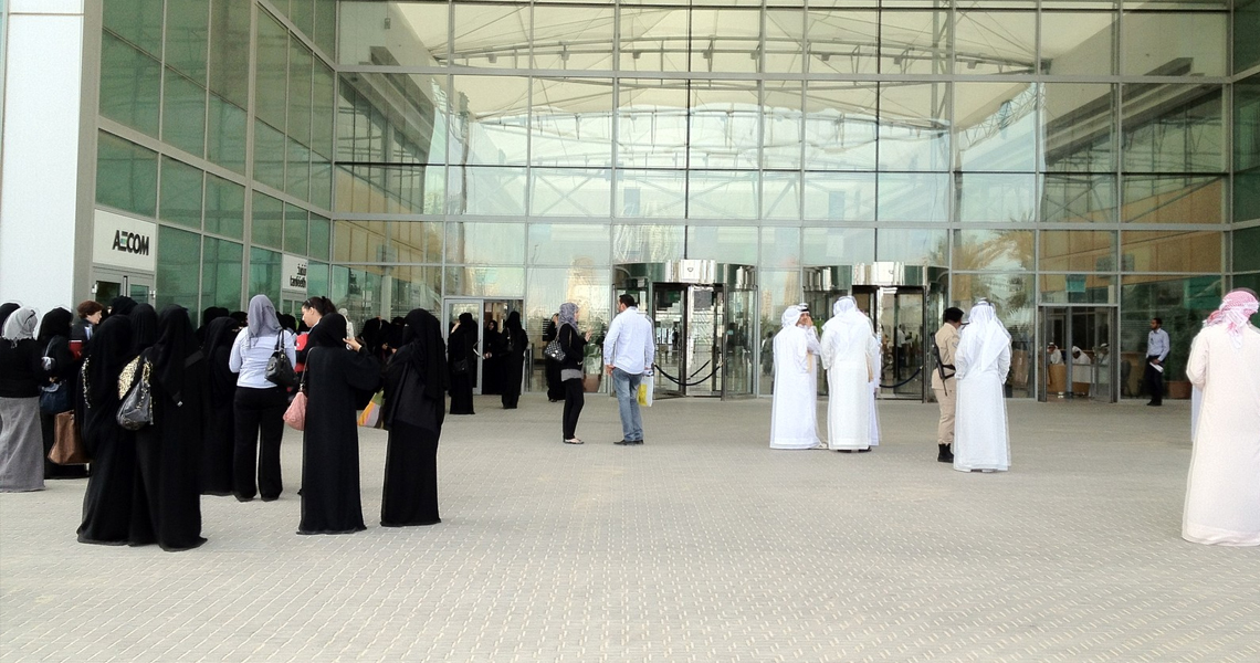 Sharjah Expo Centre image-1