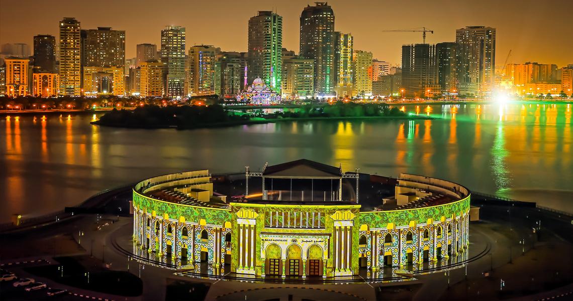 Sharjah Water Festival image